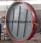 盐沧州佰誉管道装备制造有限公司