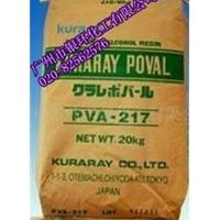 供应聚乙烯醇系列PVA-217 进口产品质量保证