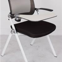 供应网布带写字板洽谈椅