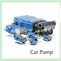 CAT高压柱塞泵 CAT泵 厦门高压柱塞泵 福建高压柱塞泵