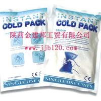 供应食品冰袋生产厂商