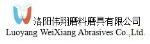 洛阳伟翔磨料磨具有限公司(销售部)