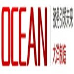 郑州大洋机械有限公司