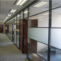 宜昌专业办公玻璃高隔间隔断墙铝型材批发