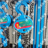 供应HSZ-T型手拉葫芦