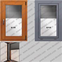供应上海高档三玻配内置百叶铝包木门窗价格