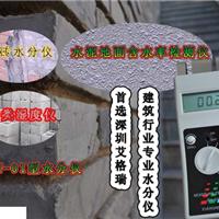供应深圳研发墙地面水分仪厂家