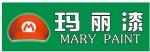 德国玛丽涂料实业有限公司