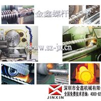 广东金鑫注塑机螺杆配件生产加工厂