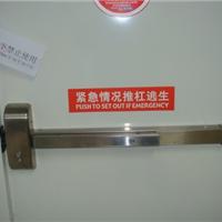 供应北京天龙SPRINTS报警逃生锁