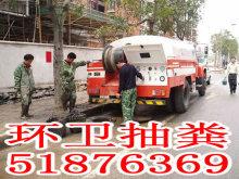 松江区专业通下水道公司51876369通小便池