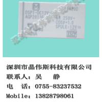 ��Ӧ���¼̵���DSP1a-DC5V