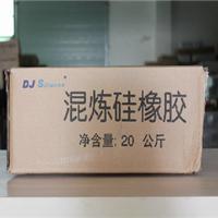 深圳市慕为科技有限公司