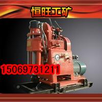 供应ZLJ700坑道钻机-坑道钻机