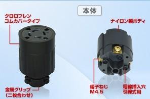 供应AMERICAN DENKI美国电机工业插座4324R