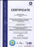 ISO证书(en)-A4