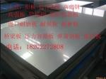 天津东和盛泰钢铁公司