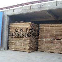 木材干燥设备,木材烘干机真空木材烘干机,
