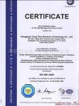 ISO证书(en)-A3
