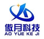 郑州傲月计算机科技有限公司