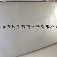 供应进口sus403不锈钢