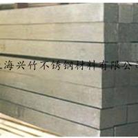 供应0Cr18Ni9不锈钢耐热钢