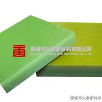 供应1.5MM玻纤板-广州大唐FR4玻纤板厂家