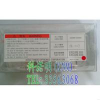 供应HOYA(豪雅)200MX光源机专用紫外线灯管