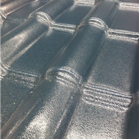 供应成都青灰色3.0mm厚ASA优质合成树脂瓦
