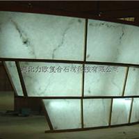 供应-透光板背景墙-人造石-力欧石材