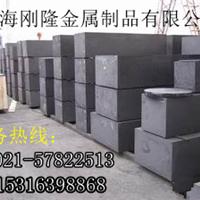 供应步高EDM-3石墨板材料