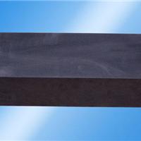 供应德国西格里R8500石墨现货板