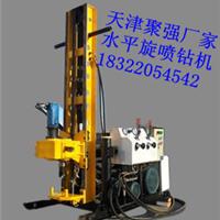 地基加固-地基加固方法-高压旋喷桩机设备