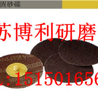 3M361F快速锁固砂碟 3M绿巨人磨片供应商推荐苏博利研磨
