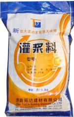 广州灌浆料厂家,发货快