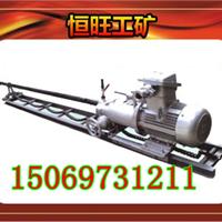 供应 KHYD140岩石电钻=防爆探水钻机