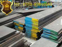 供应S136H预硬模具钢 S136H耐腐蚀模具钢
