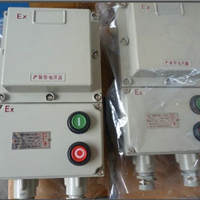 供应防爆电磁起动器//防爆可逆电磁起动器