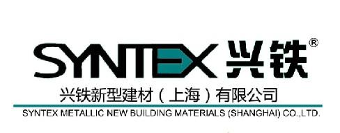 SYNTEX兴铁 兴铁抗静电机房板