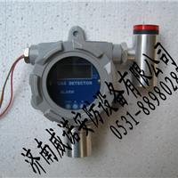 供应柴油气体探测器