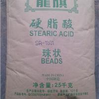 供应益海嘉里硬脂酸