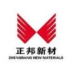 枣庄正邦新建材有限公司