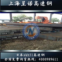 上海呈诺金属制品有限公司