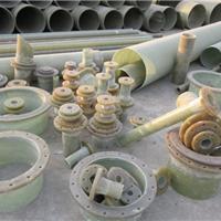 供应玻璃钢管道 管件 三通 弯头 法兰 河北衡水报价