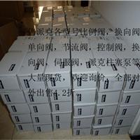 质量优质派在比例阀D41FBE01FC4NF00