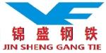 北京锦盛钢铁有限公司
