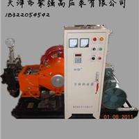供应变频泥浆泵,旋喷钻机,聚强值得信赖