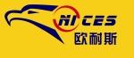 浙江欧耐斯屋面瓦业有限责任公司广州公司