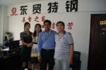 天津东贸特钢聊城分公司