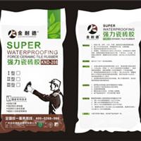 广东防水十大品牌金耐德防水厂家供应瓷砖胶